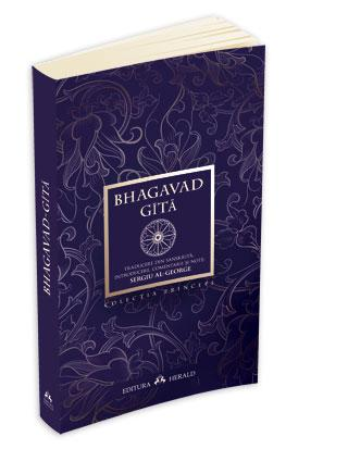 Bhagavad – Gita
